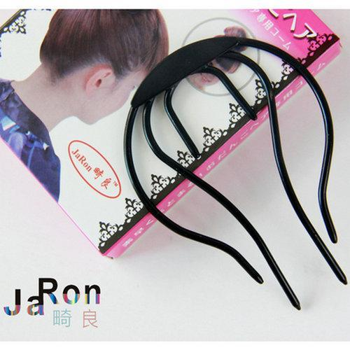 JaRon~Meatball Head Making Tool 12282