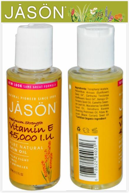 Jason Natural, Pure Vitamin E Oil, Maximum Strength, 45,000 I.U.(59ml)