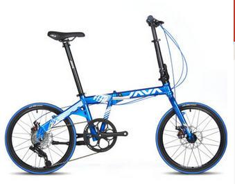 Java Fit 8s 8 Speed Folding Bike End 5 3 2015 9 15 Pm