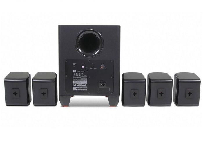 JBL Cinema 510 5.1 Home Theater System