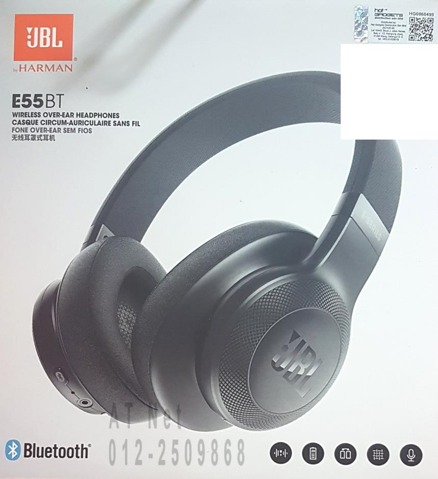 JBL WIRELESS OVER-EAR HEADPHONES E55BT BLACK