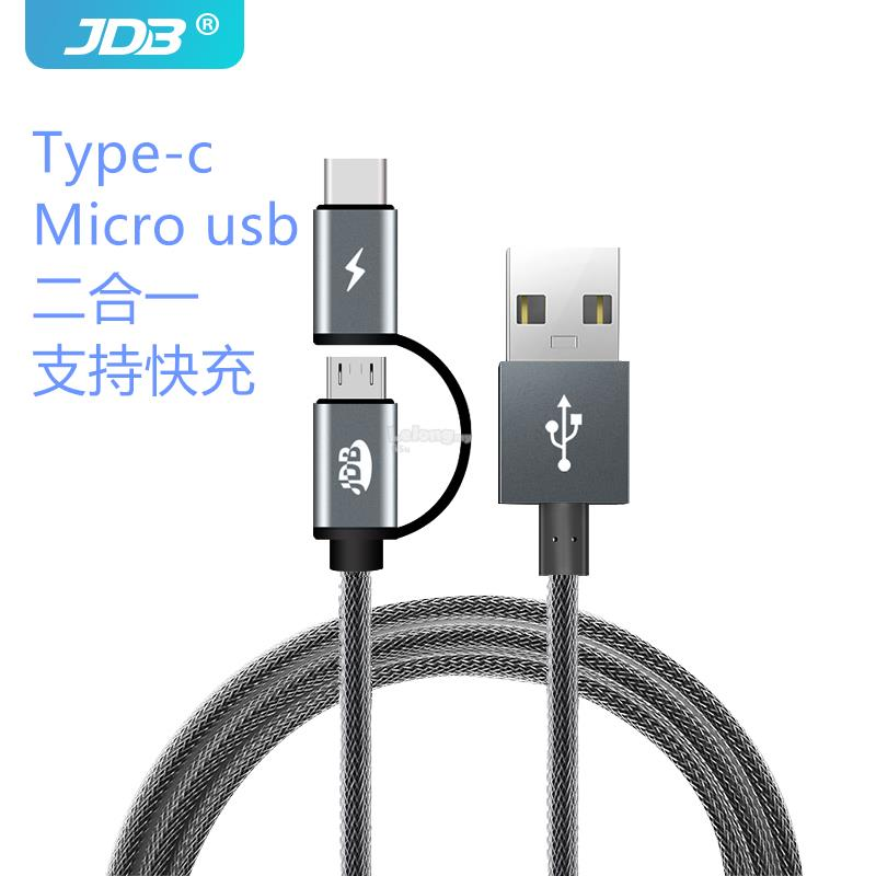 JDB 2 in 1 Type-C+Micro USB Fast Charging Cable With QC3.0/2.0