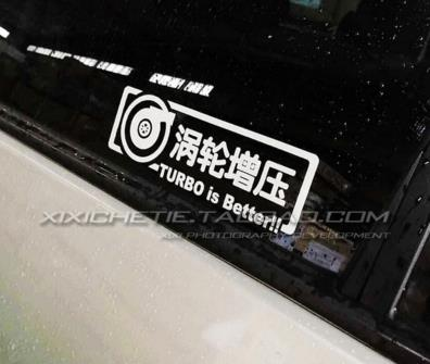 JDM 'TURBO IS BETTER' CAR DECAL STICKER (PRE ORDER)