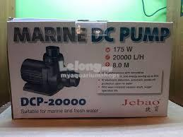 Jebao DCP20,000 pump - New Model ( max flow;20,000 Litres / hr)