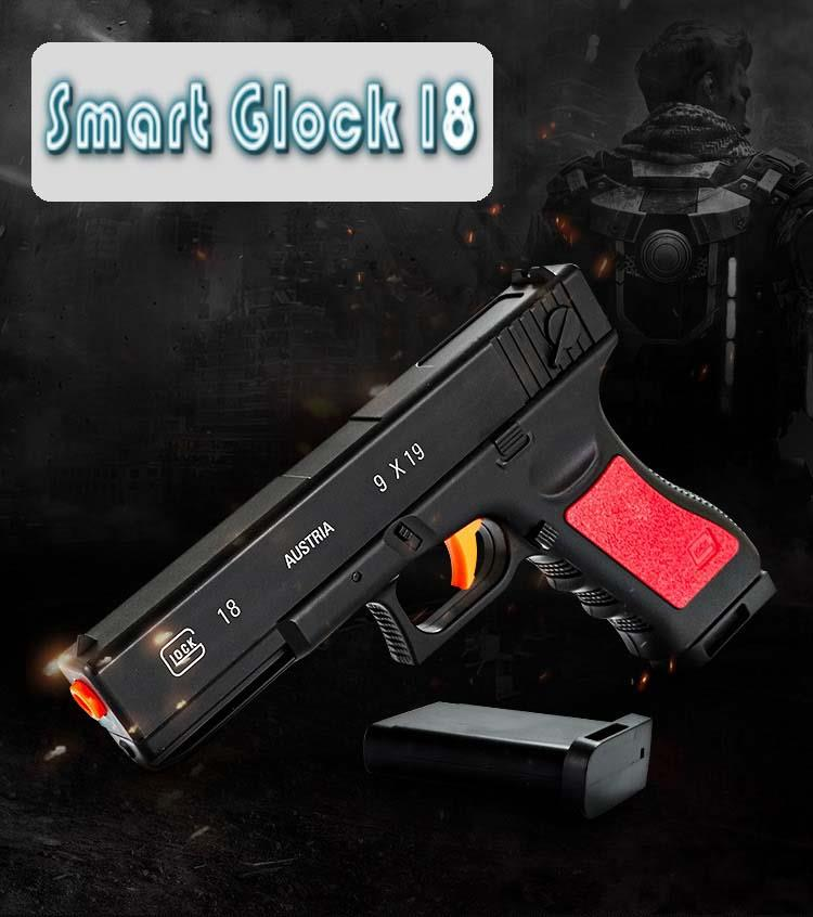 jelly toy gun electrical automatic glock 18 pistol SMARTG18