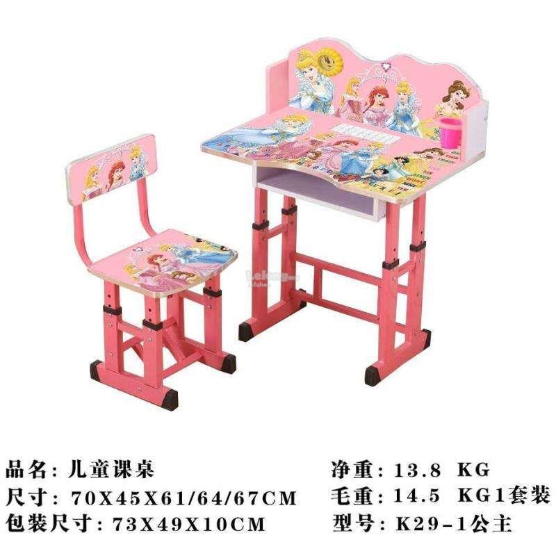 JFH Children Study Table U0026 Chair Set / Kid Study Set. U2039 U203a