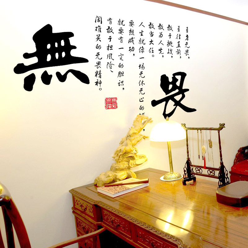 JG Chinese Calligraphy Wording Quote (end 9/6/2018 3:34 PM)