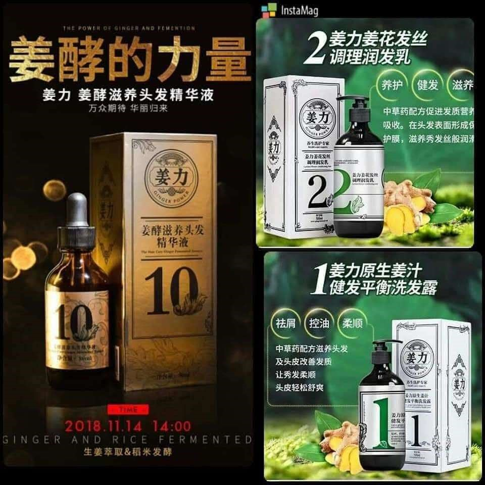 Jiangli No 1 & No 2 - Ginger Power Shampoo & Conditioner (500ml each)