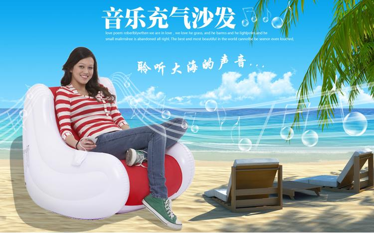 Jilong living room furniture air sofa bean bag sofa music inflatable
