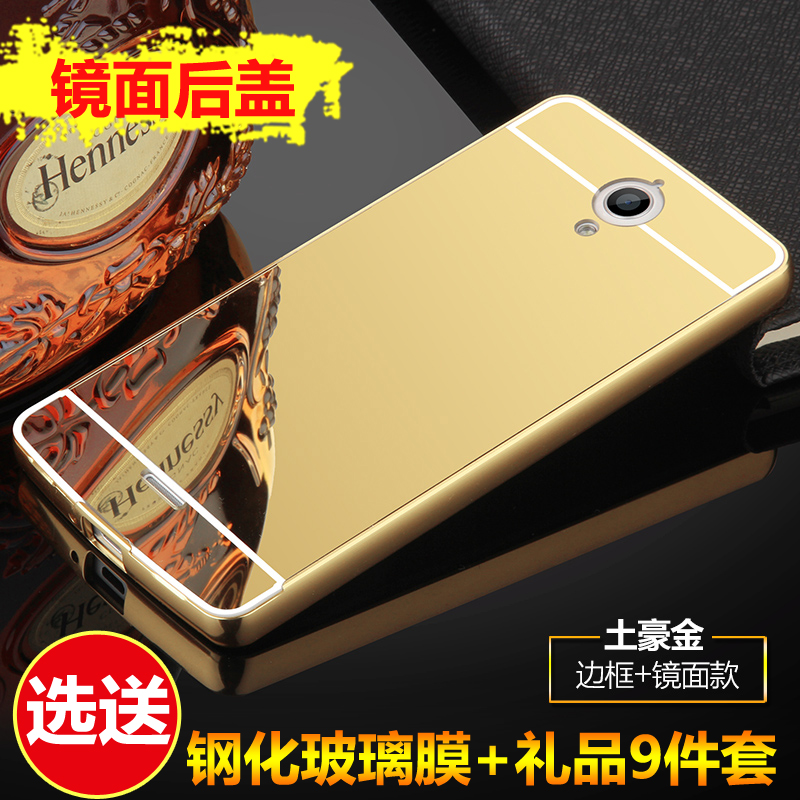 JIOCE n1 m821 Mirror Metal Bumper Case Cover Casing
