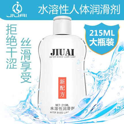 JIUAI WATER BASED LUBRICANT 215ml (Condom Safe) KY Jelly