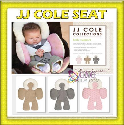 JJ Cole Baby Head Body Support Pillow Car Seat Stroller BTK 0024