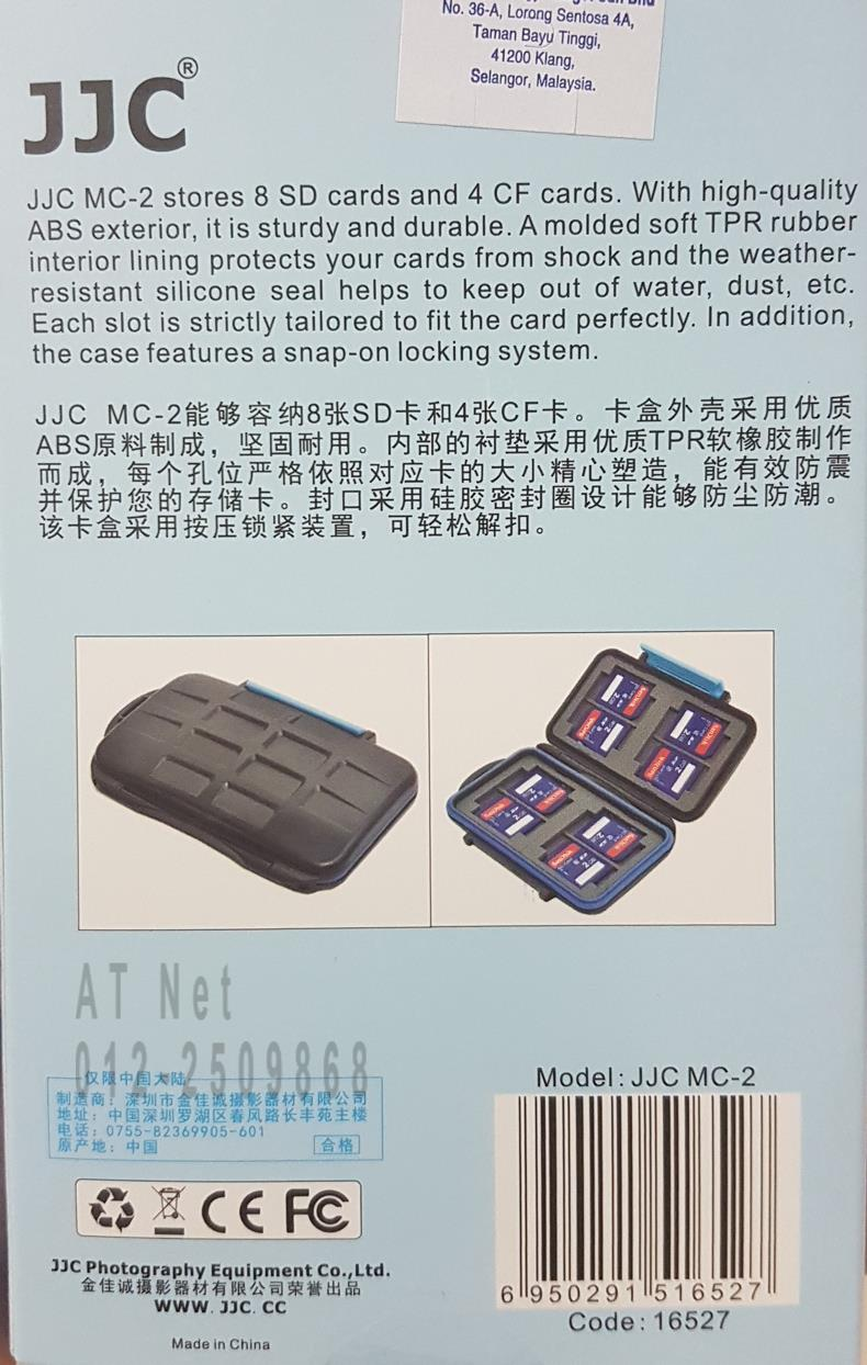 JJC MC-2 MEMORY CARD CASE HOLDER