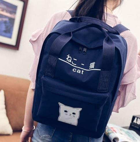 Joanfm  Japanese Cat Design Backpac (end 10 7 2017 4 02 PM) ded71cb36f487