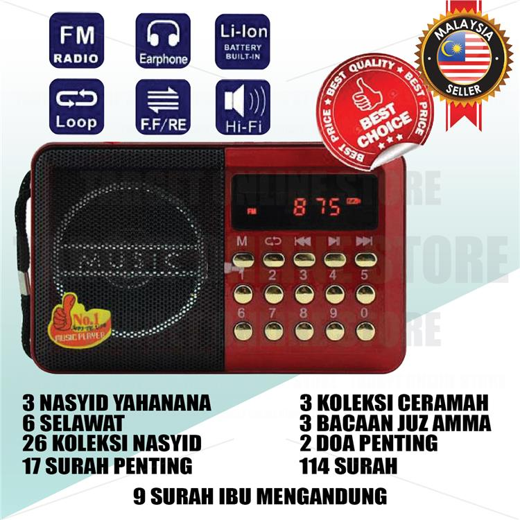 joc radio fm digital al quran 8gb end 12 28 2019 12 15 pm