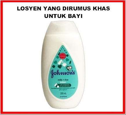 JOHNSON'S MILK+RICE LOTION (200ml)