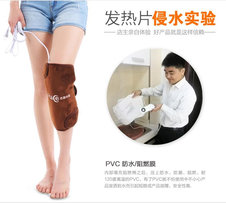 Joint heat warm knee protection