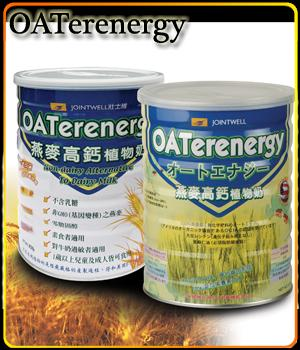 Jointwell OATerenergy,850g