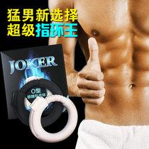 JOKER FORESKIN RING 2 IN 1 (Adjustable Size)