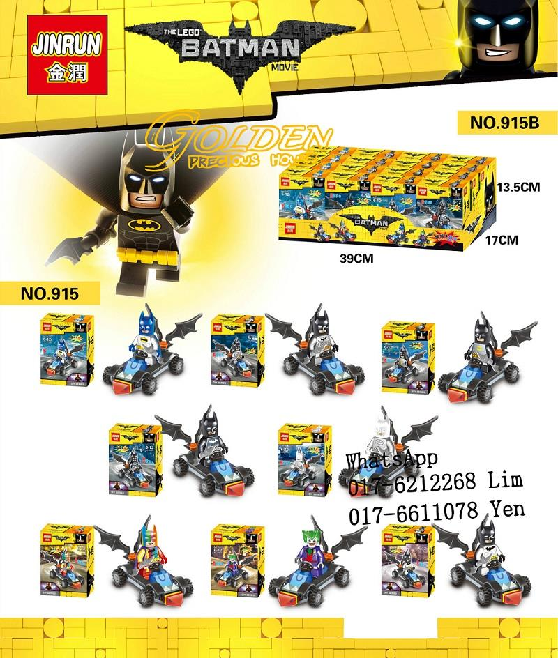JR915 The Batman Movie (8box / set) (end 3/18/2019 12:15 PM)