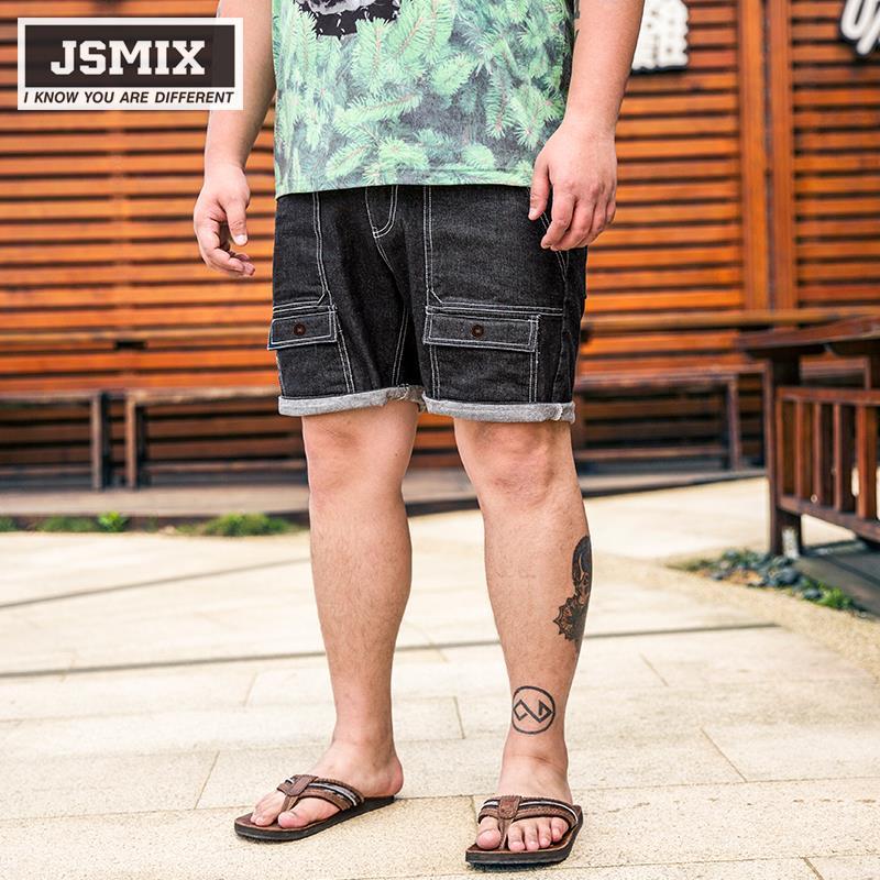 8d36eb4edb5b0 JSMIX Men s Plus Size (36 ~48 ) Lar (end 12 3 2019 10 44 PM)