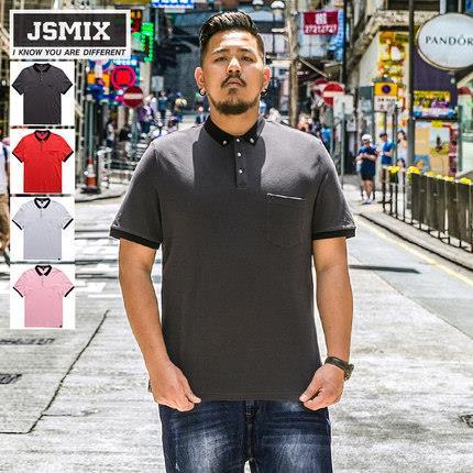 21927eb95250 JSMIX Men s Plus Size (3XL~7XL) Casual Cotton Polo Shirt 72JL0551. ‹ ›