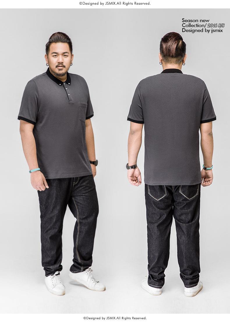 82e5bf6a4634f JSMIX Men s Plus Size (3XL~7XL) Casual Cotton Polo Shirt 72JL0551