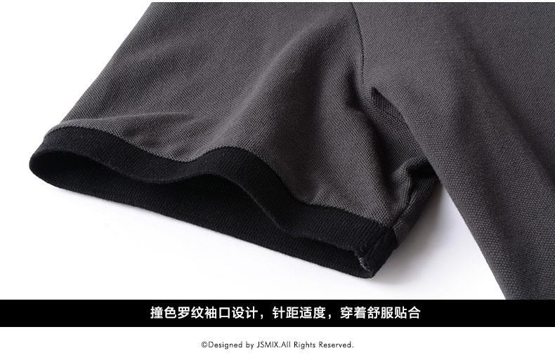 ef34ab8e488e JSMIX Men s Plus Size (3XL~7XL) Casual Cotton Polo Shirt 72JL0551