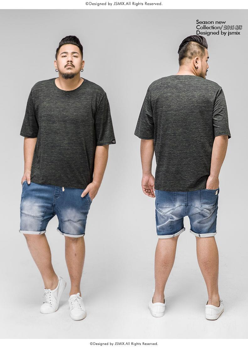 JSMIX Men's Plus Size (40'-48') Casual Jeans Shorts 72JN0163