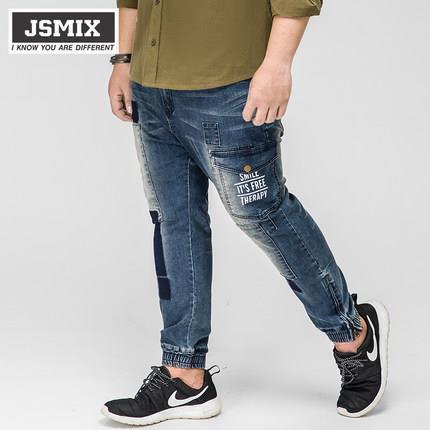 f9c1f99beb7 JSMIX Men s Plus Size (40 -48 ) Tr (end 11 11 2019 12 15 AM)