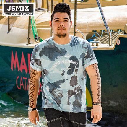 be4abed17199 JSMIX Men s Plus Size (XL~7XL) Camo (end 11 10 2019 2 15 PM)