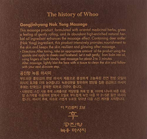 ...From JSP THE HISTORY OF WHOO Gongjinhyang Nok Yong Massage,3.4 Fl Oz