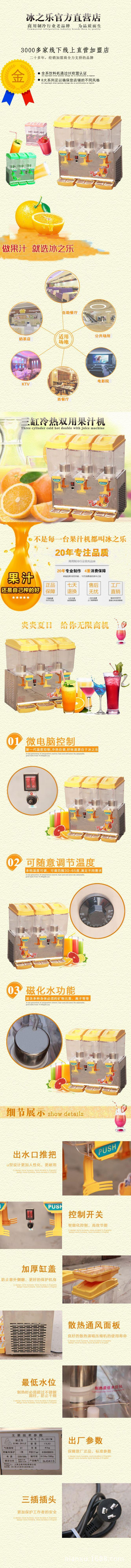 Juice Dispenser drink fruit beverage party event dispenser 3 tank