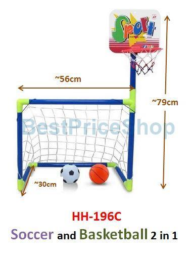 28917c7b5f20df Junior Mini Soccer Goal Sets Football & Basketball 2 in 1 Boys Fun Toy