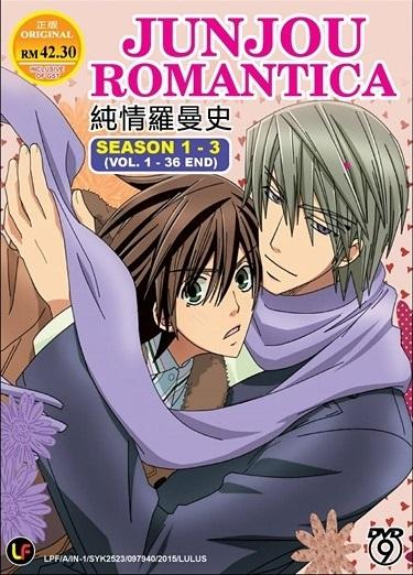 Junjou Romantica Season 1-3 - Complete TV Series DVD Box Set