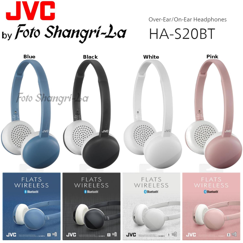 8c995233786 JVC HA-S20BT Stylish Bluetooth Wireless On-Ear Headphones Flat Folding  Design. ‹ ›