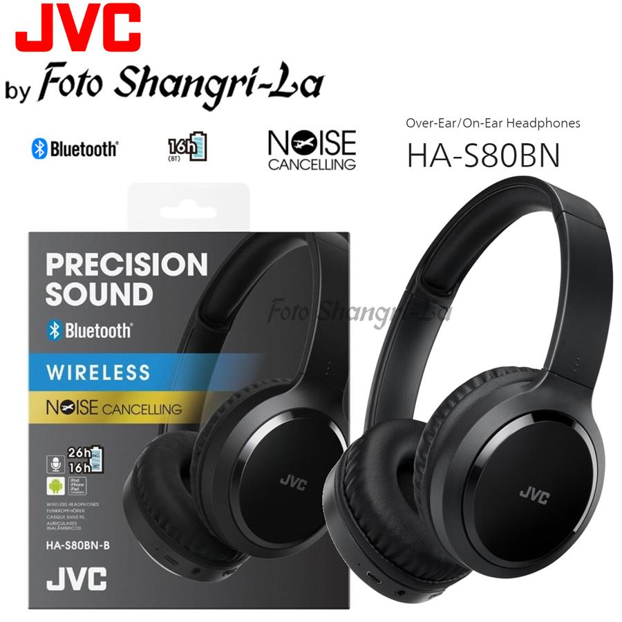 Jvc Noise Canceling Headphones Image Headphone Mvsbcorg