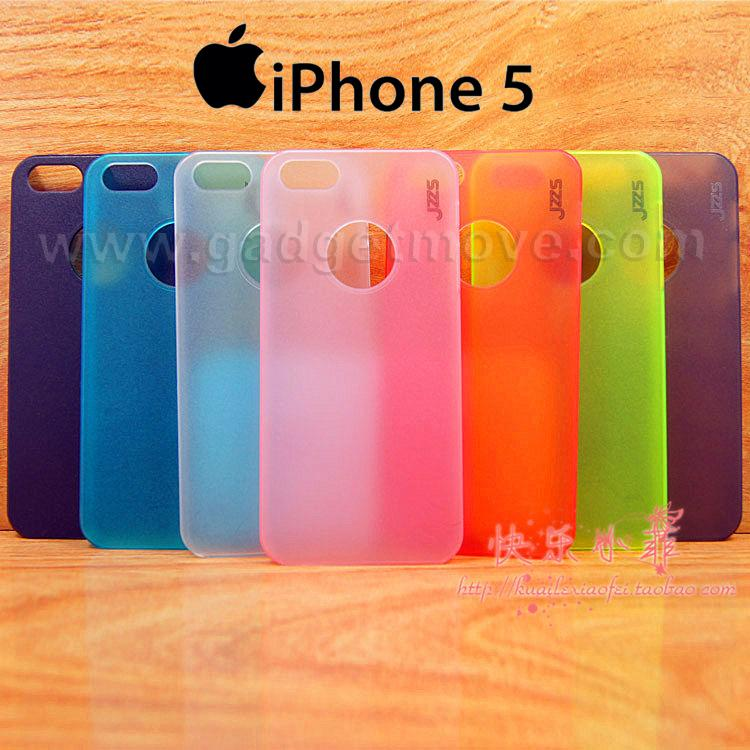 quality design 9c9ce 86052 JZZS Apple IPhone 5S 5 SE Shield Back Cover Case SGP TPU Shell