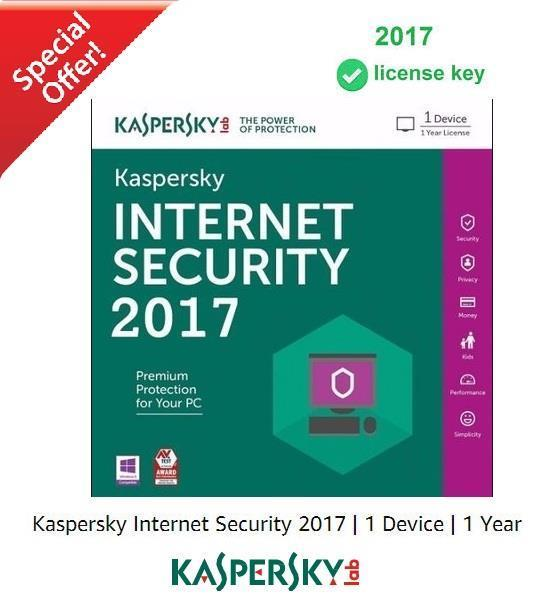 K@SPERSKY INTERNET SECURITY KIS 2017 1 DEVICE 1 YEAR KEY BY EMAIL