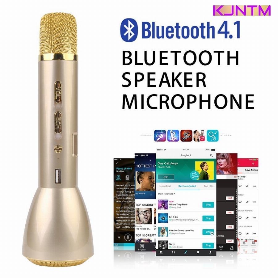 K088 Karaoke Ktv Mic Bluetooth Speak End 12 2 2019 232 Pm Portable Speaker Microphone Sing