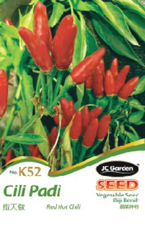 K52 rwed hot chili vegetable seed bi end 7272019 515 pm k52 rwed hot chili vegetable seed biji benih cili padi altavistaventures Images