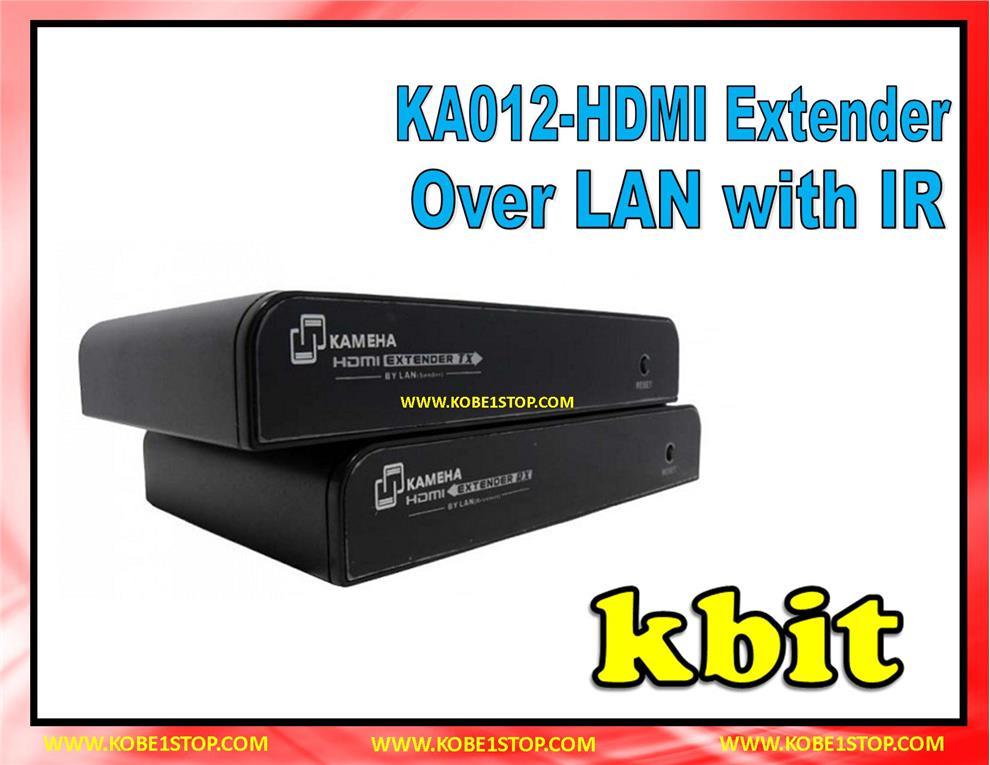 KA012 HDMI Extender over LAN with IR