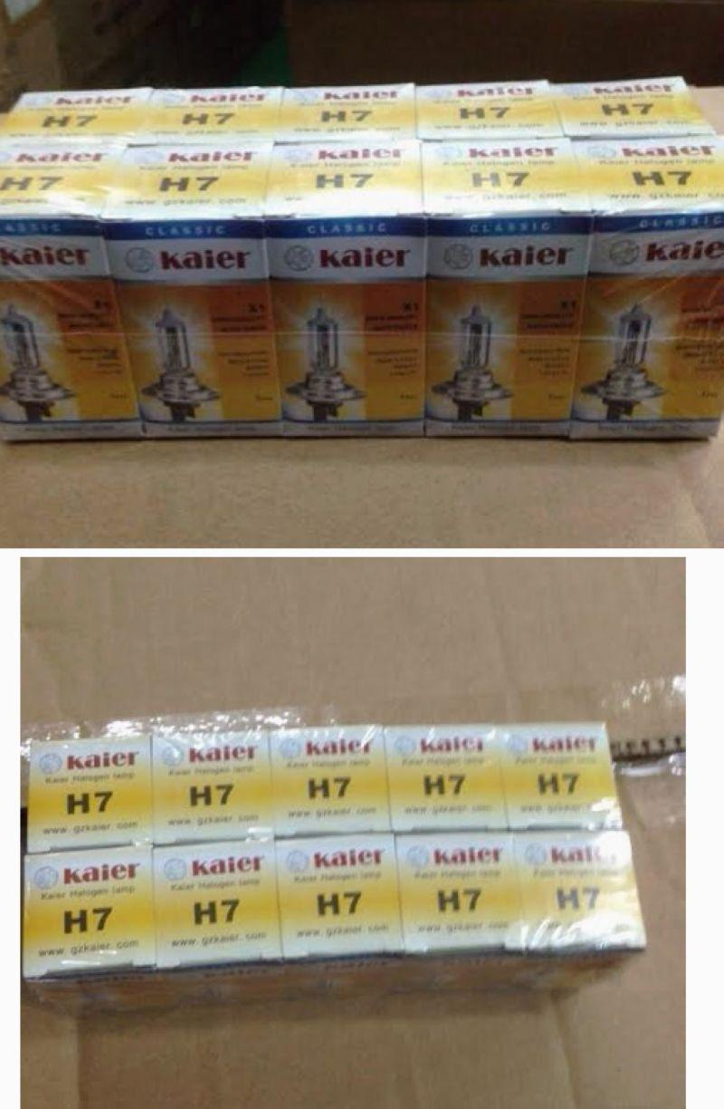 KAIER H1 / H3 / H4 / H7 Yellowish Halogen Bulb Price Per Pair