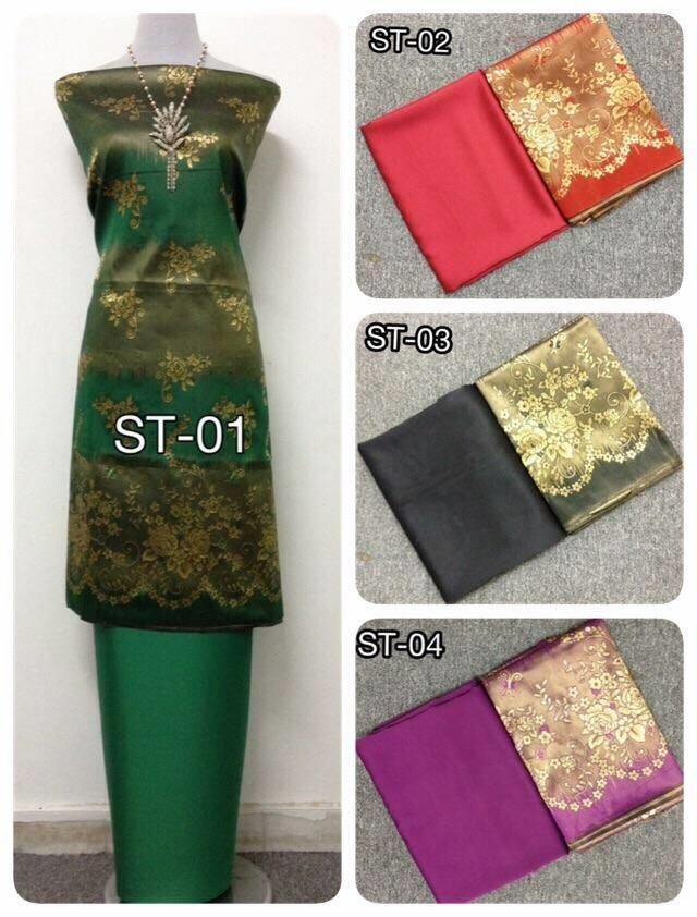 Kain Pasang Songket Thai Silk