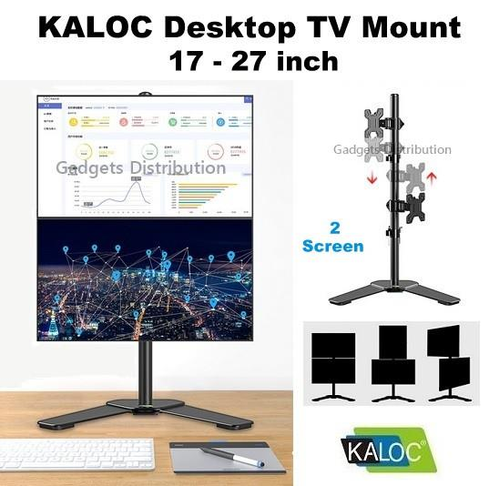 KALOC DW120-T 17 to 27 Inch 2 Double Screen Monitor TV Mount 2604.1