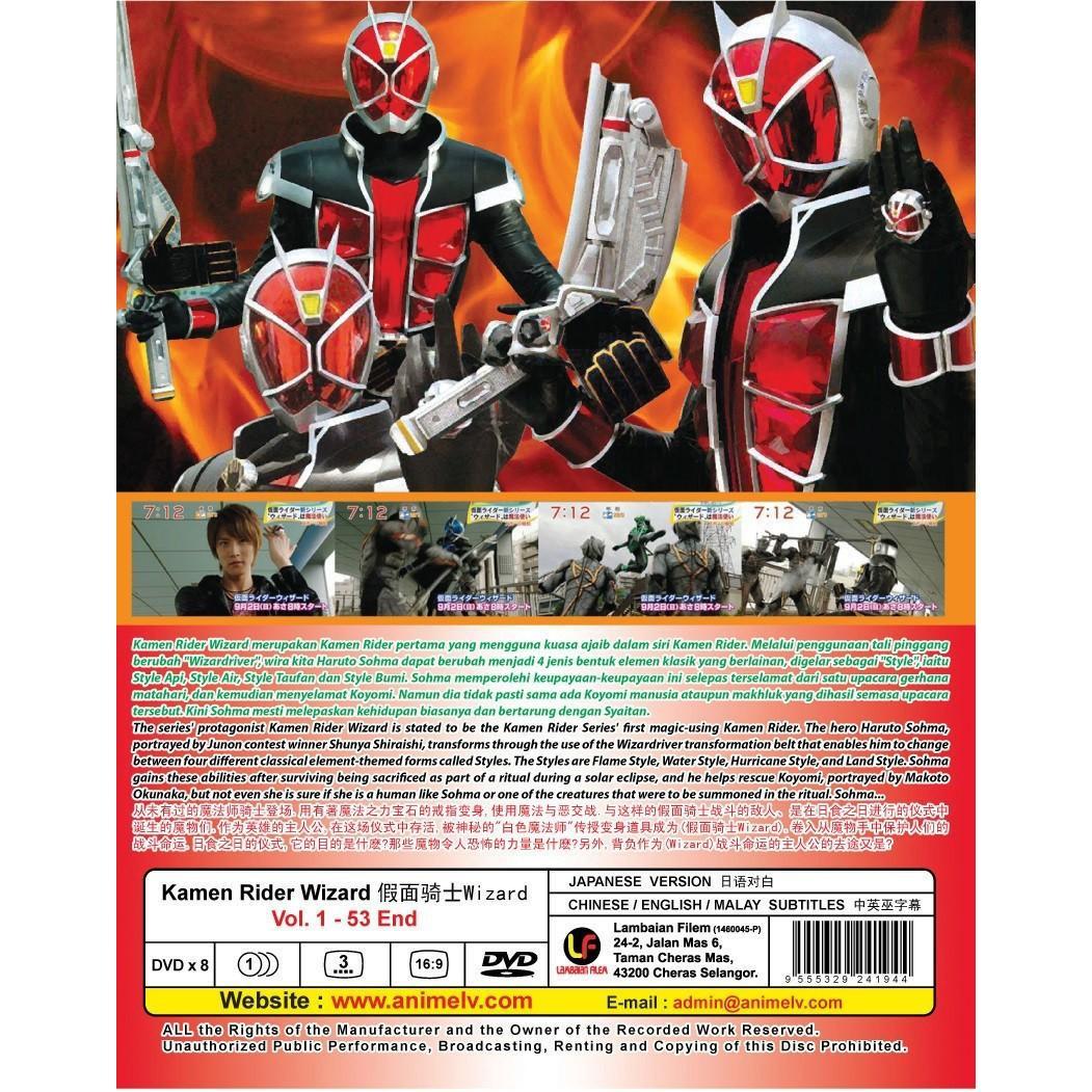 KAMEN RIDER WIZARD Vol.1-53End DVD (end 8/25/2020 11:28 PM