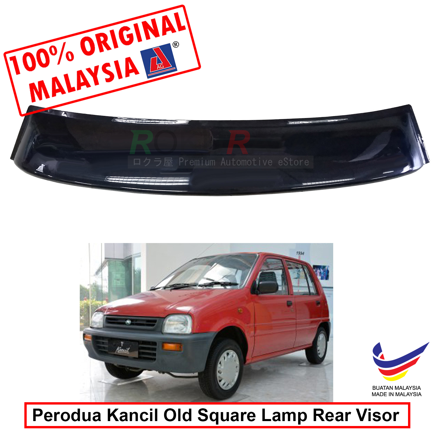 Kancil Old (Square Head Lamp) AG Rear Wing Spoiler Visor (Big 20cm)