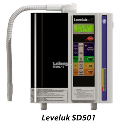 Kangen water filter SD501