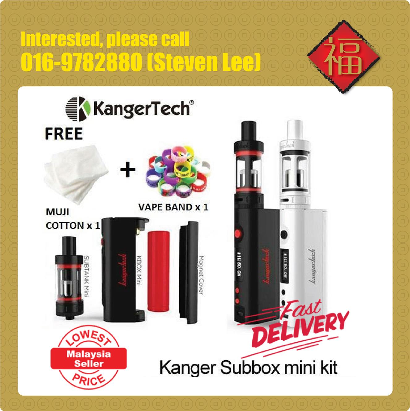 KangerTech Subox Mini Starter Kit 50W Vape Vapor (Limited Stock Offer)
