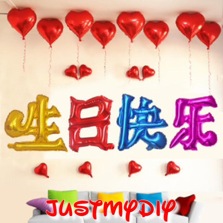 Kanji happy birthday chinese word pa end 7182019 437 pm kanji happy birthday chinese word party celebration foil balloon m4hsunfo